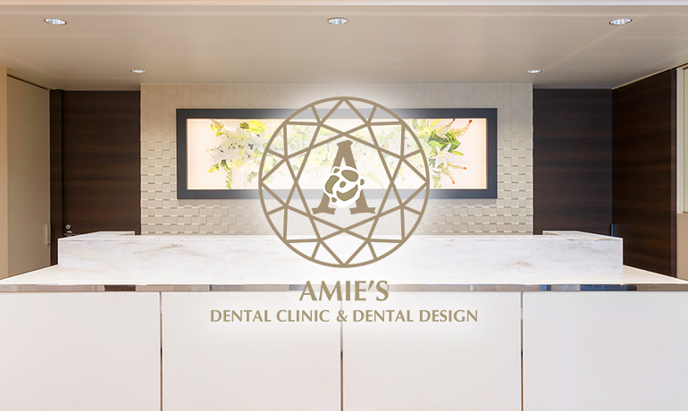 千葉市の稲毛で歯医者・歯科ならアミーズ歯科クリニック